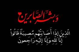 د. أبو هولي يشاطر الأخ زياد قرمان الأحزان بوفاة والدته