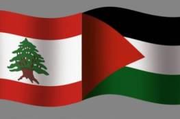 لجنة الحوار اللبناني الفلسطيني تنفي ما نشر حول الرؤية الموحدة لقضايا اللجوء الفلسطيني