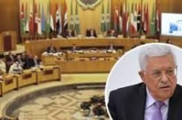 الرئيس أمام وزراء الخارجية العرب: مقبلون على تحديات صعبة بحاجة لدعم سياسي ومالي عربي