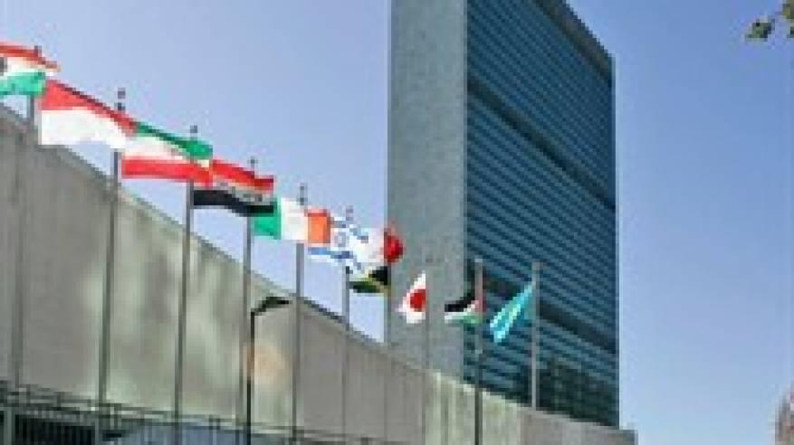 الأمم المتحدة تحذر إسرائيل من ضم الضفة