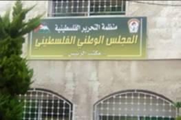 المجلس الوطني يطالب بتوفير الحماية للأسرى في سجون الاحتلال