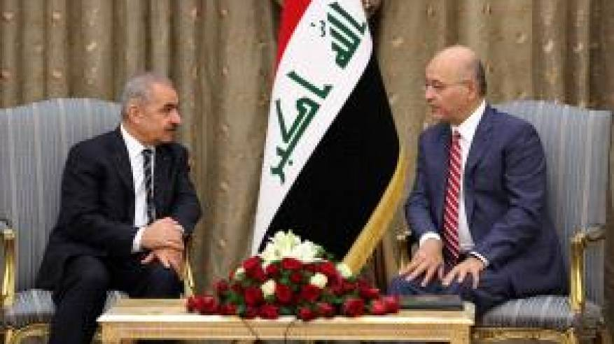 اشتية يلتقي الرئيس العراقي: نهوض العراق وتعزيز دوره عنصر قوة لفلسطين