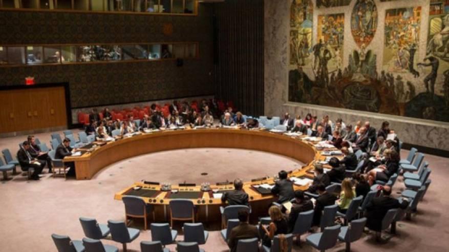 مجموعتان بمجلس الأمن:
