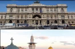 محكمة روما تدين إقرار مؤسسة الإعلام الرسمية