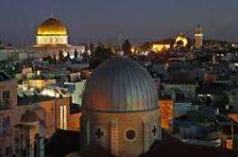 القدس: ندوة حول الحضور المسيحي ودوره في ترسيخ الهوية العربية في المدينة المقدسة