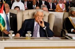 الرئيس أمام قمة تونس: لم يعد باستطاعتنا تحمل الوضع القائم وسنضطر لاتخاذ خطوات مصيرية