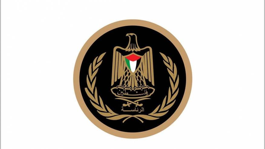 الرئاسة تدعو المجتمع الدولي لوقف العدوان الإسرائيلي على الأقصى