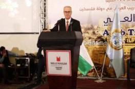 الحمد الله في حفل إطلاق البرنامج التدريبي العربي: قادرون على توطين التدريب ونقل خبراتنا للدول