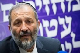 الشرطة الإسرائيلية توصي بتقديم الوزير درعي للمحاكمة بقضايا فساد