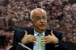 عريقات: فلسطين كلمة السر في منطقة الشرق الاوسط وادارة ترمب تكرر مواقفها ضد الفلسطينيين