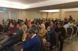 مخيّم شبابي في إيطاليا لتشبيك العمل الفلسطيني في أوروبا