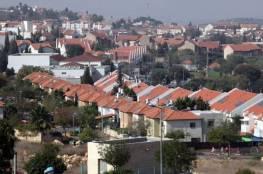 منظمة صهيونية تشترط دعمها لجهات إسرائيلية بوقف أي أنشطة خارج حدود 1967