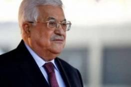 الرئيس يعرب عن تضامنه مع القيادة والشعب اللبناني عقب انفجار بيروت