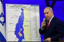 ترامب يشترط على نتنياهو اقامة دولة فلسطينية مقابل ضم الضفة