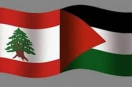 فصائل المنظمة في لبنان تثمن جهود لجنة الحوار اللبناني الفلسطيني