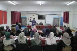 برنامج التعليم في الأونروا في غزة يعقد جلسات توعية لتعزيز تواصل أولياء أمور الطلبة مع المدارس في أوقات الطوارئ
