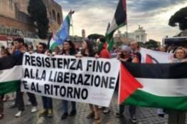 جاليتنا في روما واللاتسيو تتضامن مع جماهير شعبنا في غزة