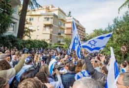 مسيرات ضد القومية