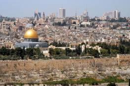 مؤسسات وفعاليات القدس تدعو إلى مقاطعة مؤتمر وارسو التآمري