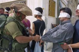 قوات الاحتلال تعتقل 16 مواطنا من الضفة