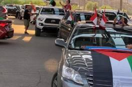 مسيرة مركبات حاشدة في ولاية أريزونا الأميركية رفضا لمخطط الضم والاتفاق التطبيعي