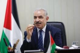 اشتية: خطاب الرئيس حدّد أولويات العمل العربي لحماية الحقوق الفلسطينية