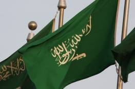 السعودية تؤكد أن القضية الفلسطينية هي الأولى وتجدد وقوفها لجانب شعبنا ودعم خياراته لتحقيق آماله وتطلعاته