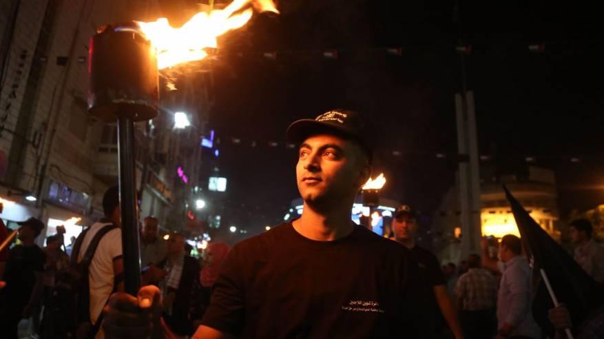 مسيرة مشاعل وسط مدينة رام الله إحياء للذكرى الـ70 للنكبة