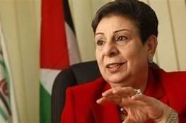 الإعلان عن استراتيجية عمل دائرة الدبلوماسية والسياسات العامة في منظمة التحرير