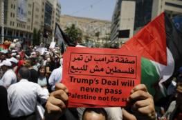 وقفات احتجاجية في عدة مدن عربية ودولية رفضا لـ