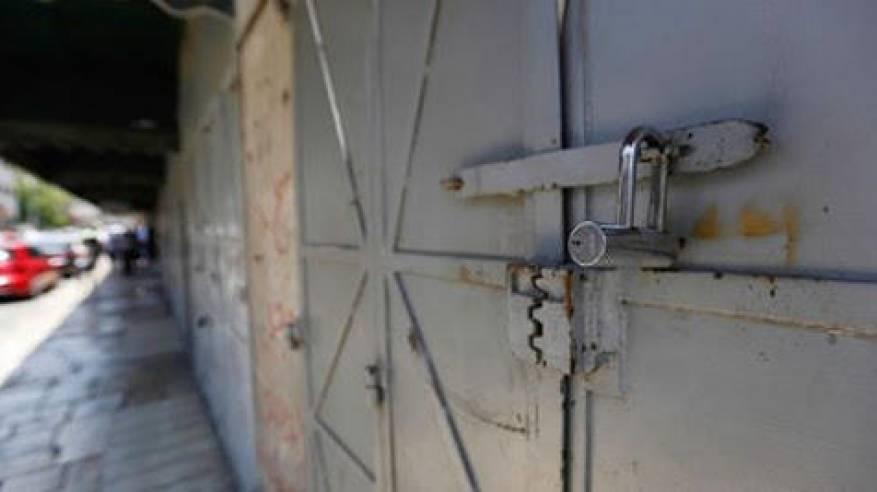 إضراب مفتوح في السلطات المحلية العربية بأراضي 48 بدءًا من الثلاثاء المقبل
