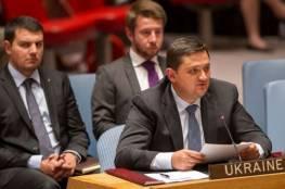 أوكرانيا:تحضر مشروع قرار أممي يتهم روسيا بعسكرة بحري أوزوف والأسود