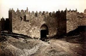 القدس 14