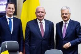 فلسطين وبلجيكا تتفقان على رفع مستوى التمثيل الدبلوماسي