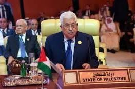 بمشاركة الرئيس: انطلاق اعمال القمة العربية الاوروبية في شرم الشيخ