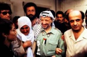 محطات في حياة الرئيس ياسر عرفات (ابو عمار)