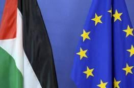 الاتحاد الأوروبي: لا نعترف بأي سيادة إسرائيلية على الضفة الغربية وأي ضم يشكل انتهاكا خطيرا للقانون الدولي
