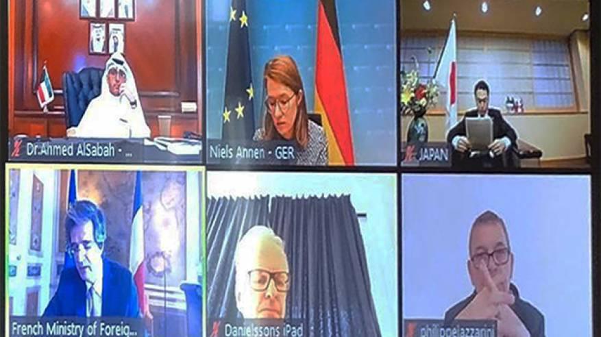 الحوار الاستراتیجي الوزاري الثالث حول الأونروا