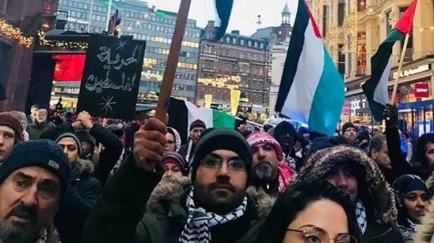 الجالية الفلسطينية تتجمع في سفارة فلسطين في بروكسل دعما للرئيس