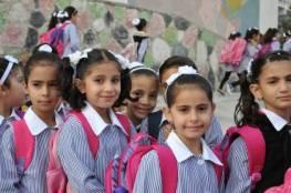 اللجنة الشعبية في مخيم المية مية تطالب طلبة المدراس التوجه غدا  الى مدارسهم