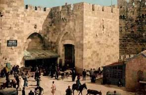 القدس 18