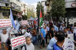"""محيسن خلال وقفة احتجاجية في رام الله: قرار ترمب وقف تمويل """"الأونروا"""" ليس له سند قانوني"""
