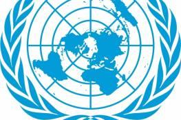 المجتمع الدولي يتبنى بالغالبية العظمى رؤية الرئيس لعقد مؤتمر دولي للسلام