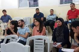 """""""شؤون اللاجئين"""" و""""جايكا"""" تناقشان الخطة التطويرية لمخيم عسكر القديم بنابلس"""