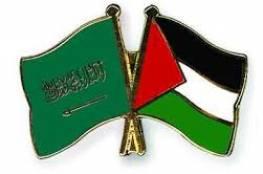 الجالية الفلسطينية في المملكة العربية السعودية تؤكد دعمها الكامل للرئيس