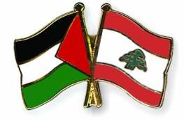 لجنة الحوار اللبناني الفلسطيني: لعمالة اللاجئين الفلسطينيين خصوصية بموجب تعديل القانونين 128 و129