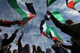 رسالة دعم وتأييد من جاليات فلسطينية لأبناء شعبنا داخل أراضي العام 48