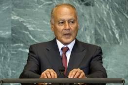 أبو الغيط يدعو لحشد المواقف العربية دفاعا عن المركز القانوني للقدس