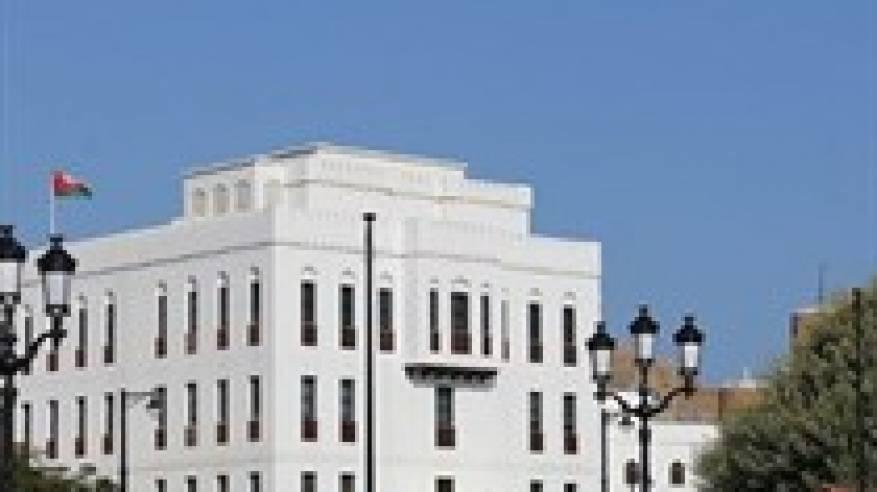 سلطنة عمان تقرر فتح سفارة لها في فلسطين