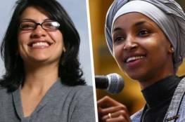 حكومة الاحتلال تمنع النائبتين في الكونغرس الأميركي إلهان عمر ورشيدة طليب من دخول الأراضي الفلسطينية